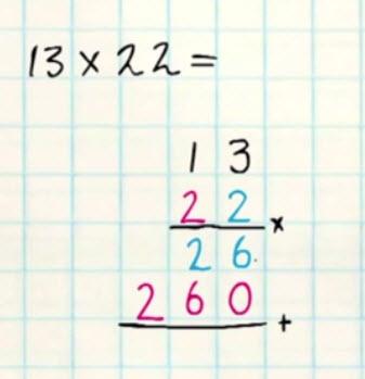 Vermenigvuldigen zonder onthouden van twee getallen boven de honderd