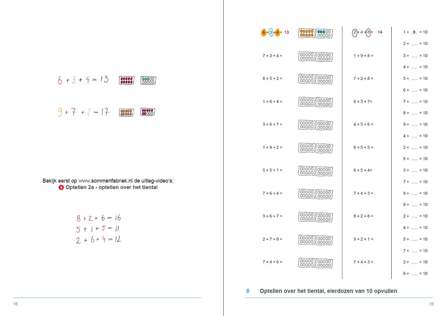 Zeer Leerwerkboek Hele getallen groep 3 en 4 - de sommenfabriek PX68